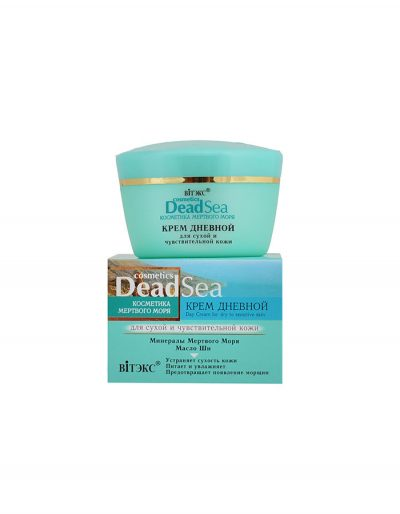 Дневен крем за суха и чувствителна кожа с минерали от Мъртво море