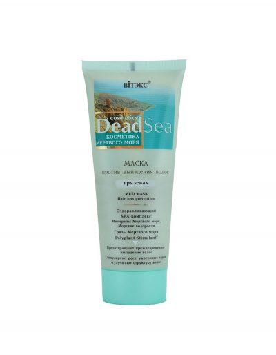 маска за коса против косопад с кал от Мъртво море
