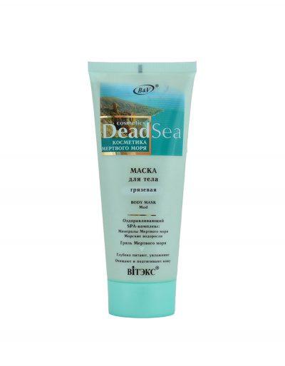 Маска за тяло с кал от Мъртво море