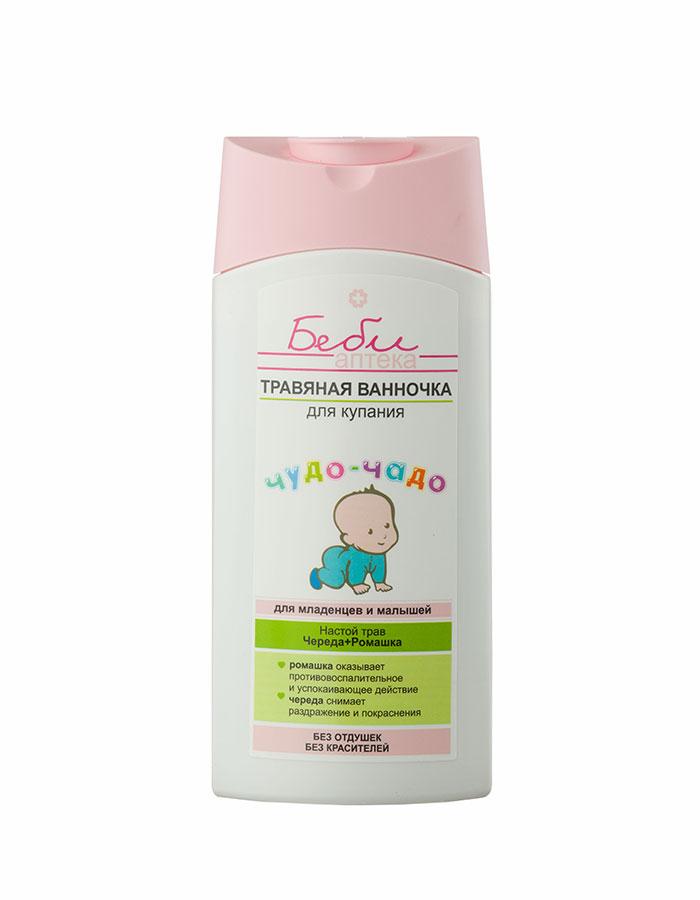Билкова вана за бебета от първите дни на живота