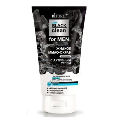Течен сапун-скраб за лице с активен въглен