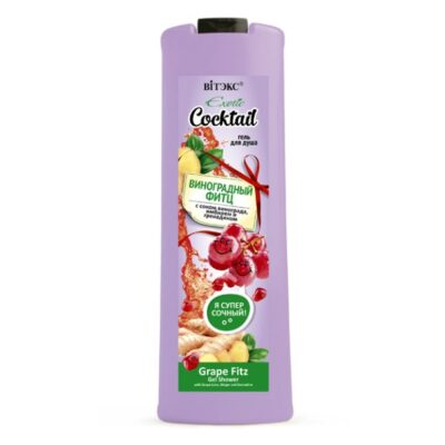 Душ гел с гроздов сок и джинджифил