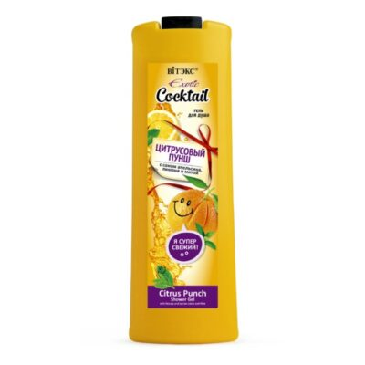 Душ гел от цитрусов пунш с портокал, лимонови сокове и мента