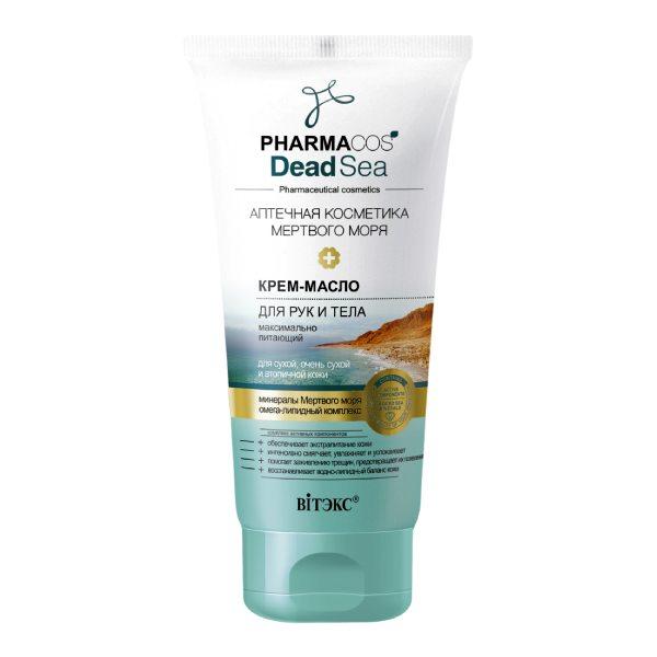 Крем-масло за суха и атопична кожа