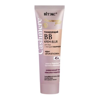 BB крем с Blur ефект за лице с кашмир 45+