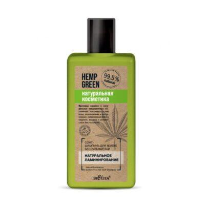 Безсулфатен мек шампоан за коса с коноп Естествено ламиниране