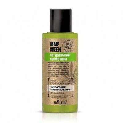 Ламиниращ спрей-балсам за коса с коноп без отмиване